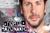 Γιώργος Μαζωνάκης Live @ Ακρωτήρι Club - Restaurant