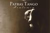 Το Patras Tango Academia κάθε Τετάρτη στο Tamtoom. TANGO ΒΡΑΔΙΕΣ.