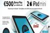 Kερδίστε και από μακριά 2 Apple iPad mini και 500€ @ Casino Rio
