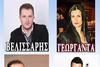 Βελισσάρης - Γεωργαντά - Καλογερόπουλος - Κοκκόρης @ Σελλά