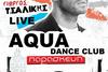 Γιώργος Τσαλίκης live @ Aqua