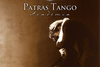 Patras Tango Academia Nights @ Tamtoom