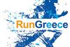 Run Greece @ Πλατεία Γεωργίου