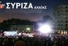 Πάτρα: Οι 300 του ΣΥΡΙΖΑ έγιναν 298...