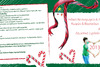 Χριστουγεννιάτικη Γιορτή στο Αρσάκειο Δημοτικό Σχολείο Πατρών