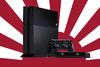 Κερδίστε ένα PS4 στο Sony Center Πάτρας!