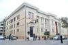 Η Πιστοποίηση Αγροτικών Προϊόντων στην Περιφέρεια Δυτικής Ελλάδας @ Αίθουσα Διαλέξεων Δικηγορικού Συλλόγου Πατρών