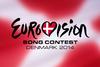Eurovision 2014 - Αυτοί είναι οι υποψήφιοι της Ελλάδας