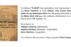 Παρουσίαση βιβλίου του Νίκου Τζανάκου @ Patras Palas Hotel