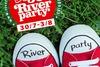 36ο River Party το φεστιβάλ που πάει... με τα νερά σας!