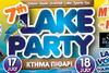 'Lake Party' @ Κτήμα Πιθάρι