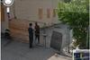 Google Maps: Κατέγραψε παράνομη συναλλαγή (pic)