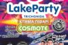 8th Lake Party @ Κτήμα Πιθάρι - Λίμνη Τριχωνίδας