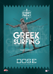 Greek Surfing στο Dose Cafe Bar