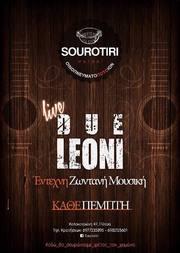 Due leoni live στο Σουρωτήρι