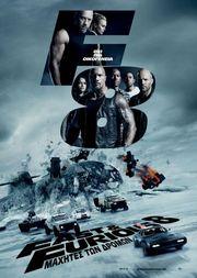 Προβολή Ταινίας 'The Fate of the Furious' στην Odeon Entertainment