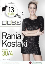 'We celebrate 13 years' με την Ράνια Κωστάκη στο Dose