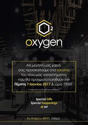 Εγκαίνια καταστήματος at Oxygen store