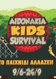 Kids Survival στα Αηδονάκια