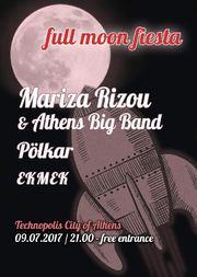 Η Μαρίζα Ρίζου με τη Big Band Δήμου Αθηναίων στην Τεχνόπολη