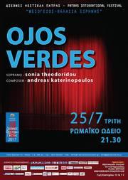 'Ojos Verdes' στο Αρχαίο Ρωμαϊκό Ωδείο