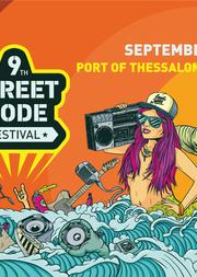 9th Street Mode Festival στο Λιμάνι Θεσσαλονίκης