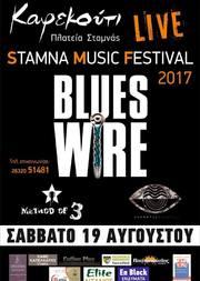 Stamna Music festival με Blues Wire live στο Καφεκούτι