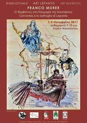 Έκθεση Ζωγραφικής 'Ο Θερβάντες στη Ναυμαχία της Ναυπάκτου' στο Art Lepanto