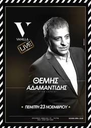 Θέμης Αδαμαντίδης Live at Vanilla Hall