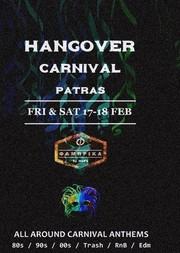Hangover Carnival στη Φάμπρικα