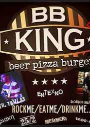 Οι(live)Κυριακές Μας στο Bb king