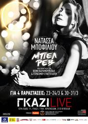 Νατάσσα Μποφίλιου 'Μπελ Ρεβ' στο Γκάζι live