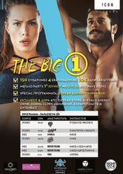 The Big 1 Party at Icon Fitness