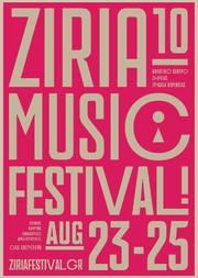 Ziria Music Festival 2018 στο Αθλητικό Κέντρο Ζήρειας