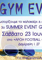 3o Summer Event Gym Tonic στο Αρόη Football Club