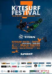7th Kitesurf Festival στο Δρέπανο Αχαΐας
