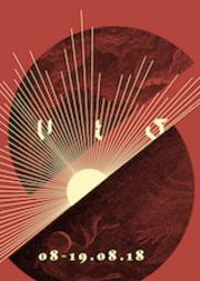 4ο Διεθνές Φεστιβάλ Μουσικής Μολύβου στη Λέσβο