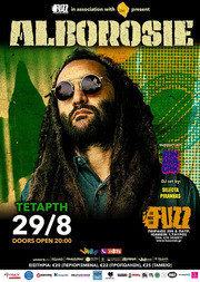 Alborosie live in Fuzz Live Music Club
