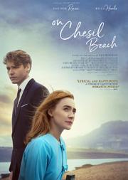Προβολή Ταινίας 'On Chesil Beach' στην Odeon Entertainment