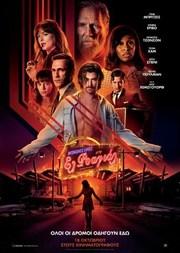 Προβολή Ταινίας 'Bad Times at the El Royale' στην Odeon Entertainment