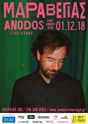Ο Κωστής Μαραβέγιας στο Anodos Live Stage