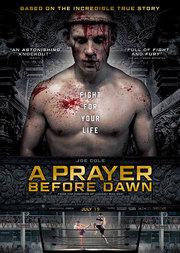 Προβολή Ταινίας 'A Prayer Before Dawn' στην Odeon Entertainment