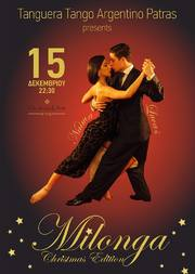 Σεμινάρια tango με Lucas & Naima at Tanguera Tango Argentino Patras
