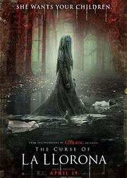 Προβολή Ταινίας 'The Curse Of La Llorona' στην Odeon Entertainment