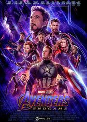 Προβολή Ταινίας 'Avengers: Endgame' στην Odeon Entertainment