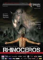 'Ο Ρινόκερος' στο Ανοιχτό Θέατρο Κρήνης