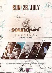 Sound Port Festival στη Μαρίνα Λεχαινών