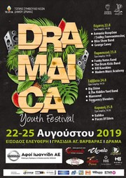 Dramaica Youth Festival 2019