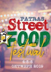 Patras Street Food Festival στον κήπο της Apotheosis