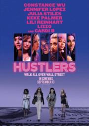Προβολή Ταινίας 'Hustlers' στην Odeon Entertainment